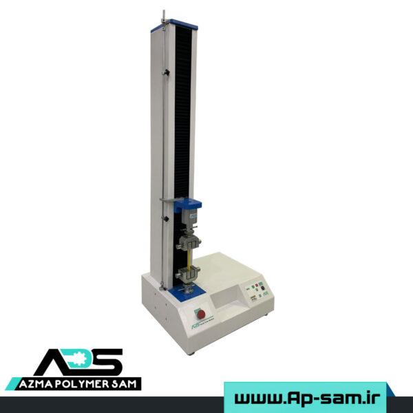 دستگاه-کشش-یونیورسال-(تنسایل)-500-کیلو-گرم-تک-ستون