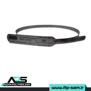 نوار قطر سنج فلزی(سیرکومتر) 12 - 115