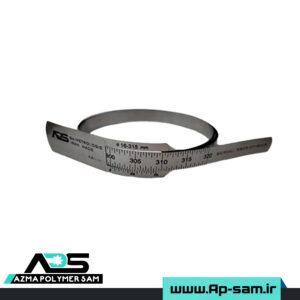 نوار قطر سنج فلزی (سیرکومتر) سایز 16 - 115